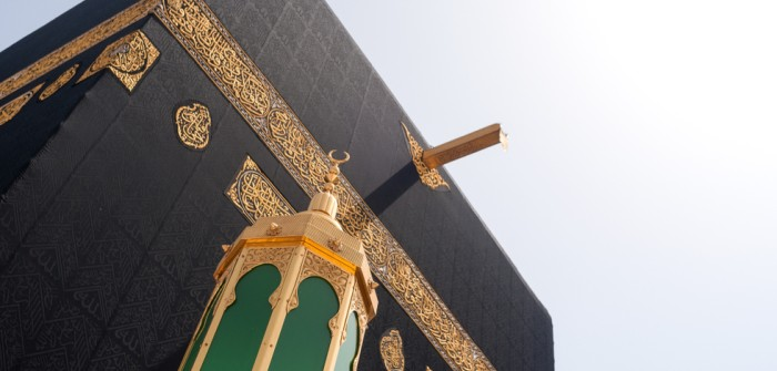 Islamische Heiligtümer